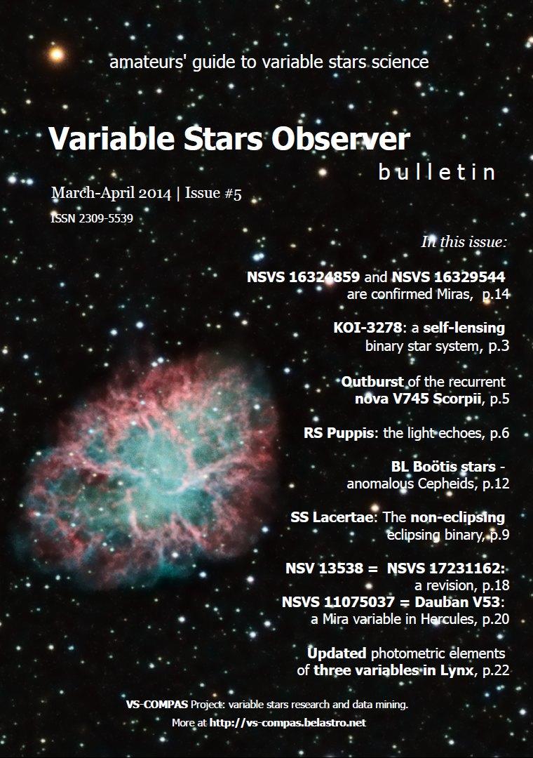 Variable Stars Observer Bulletin (ISSN 2309-5539)